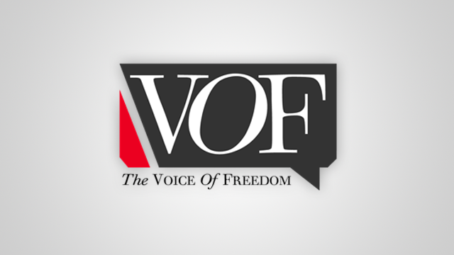 The Voice of Freedom – Logo